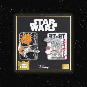 Pin Kings Star Wars Enamel Pin Badge Set 2.1 – X-Wing & AT-AT