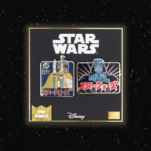 Pin Kings Star Wars Enamel Pin Badge Set 2.3 – Boba Fett & Darth Vader