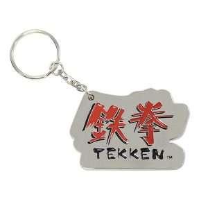 Tekken Keyring / Keychain