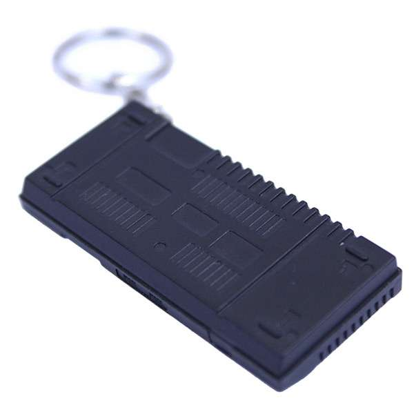 Master System Console Keyring / Keychain